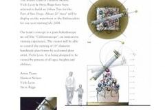 cscope2-medium